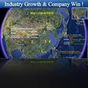 情報サービス(電子産業)